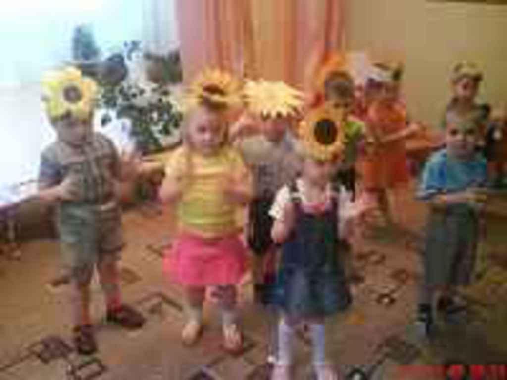 В ноябре месяце для детей ясельной группы были проведены посиделки