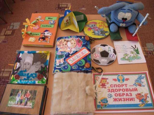 Как сделать книгу для детского сада